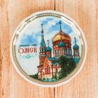 """Magnet-plate """"Omsk"""""""