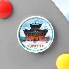 """Magnet-plate """"Buryatia"""""""