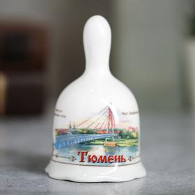 Колокольчик «Тюмень» в Донецке