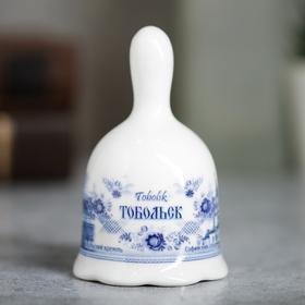 """Bell """"Tobolsk"""" 5.5 x 9.5 cm"""