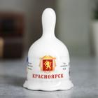 Колокольчик «Красноярск»