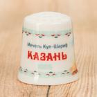 Напёрсток сувенирный «Казань» - фото 691168