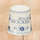 Напёрсток сувенирный «Москва» - фото 691173