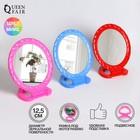 Зеркало складное-подвесное, круглое, d=16см, без увеличения, цвет МИКС