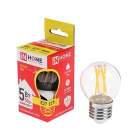 """Лампа светодиодная ASD deco, Е27, 5 Вт 230 В, 3000 К, 450 Лм, прозрачная, """"шар"""""""