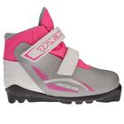 Ботинки лыжные TREK Distance детские SNS ИК (серебряный, лого розовый) (р.32)