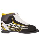 Ботинки лыжные TREK Soul Comfort ИК (чёрный, лого жёлтый), размер 38