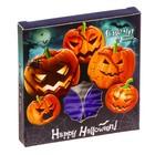 """Набор плавающих свечей 4 шт. """"Happy Halloween!"""""""