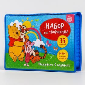 Набор для рисования Медвежонок Винни и его друзья 35 предметов