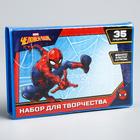 Набор для творчества Человек-паук 35 предметов