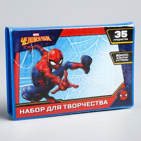 Набор для рисования Человек-паук 35 предметов