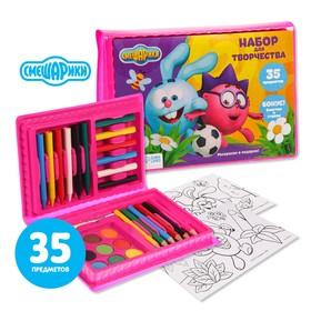 Набор для рисования СМЕШАРИКИ Крош и Ежик 35 предметов
