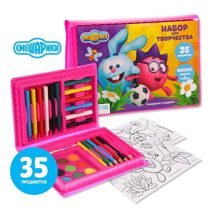 Набор для творчества СМЕШАРИКИ Крош и Ежик 35 предметов