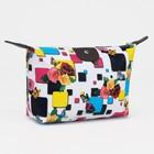 Wash bag-handbag Style, 22*5,5*12cm, division zipper, white