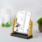 Зеркало на подставке, зеркальная поверхность 14 × 16,3 см, цвет золотой