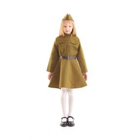 Карнавальный костюм для девочки, военное платье, пилотка, ремень, 8-10 лет, рост 140-152 см
