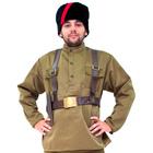 """Карнавальный костюм """"Партизан"""", кубанка, гимнастёрка, портупея, брюки, р-р 46-48, рост 170-180 см"""
