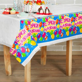 "Tablecloth ""happy Birthday"", balloons, 182 x 137 cm"