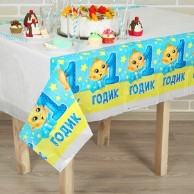"Tablecloth ""1 year old"" baby, 182 x 137 cm"