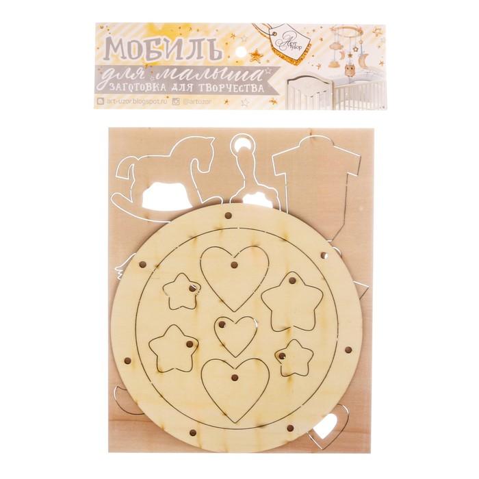 Мобиль для детской кроватки «Маленький ангел», деревянная заготовка