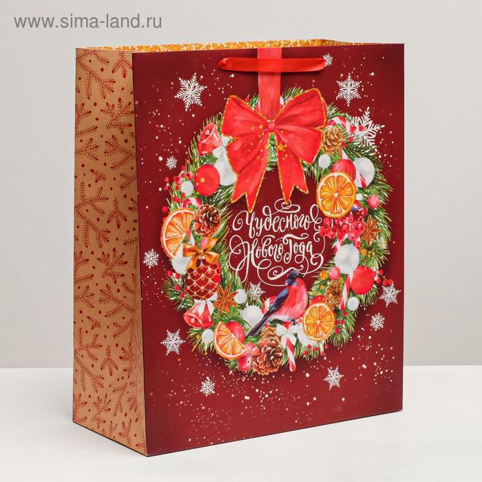 Пакет ламинированный XL «Чудесного Нового Года», 40 × 49 × 19 см
