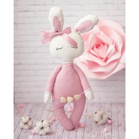 Мягкая игрушка «Зайка девочка», набор для шитья, 18 × 22 × 3.6 см
