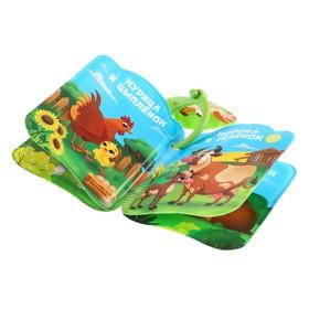 Книжка для игры в ванной «Мамы и малыши» с пищалкой
