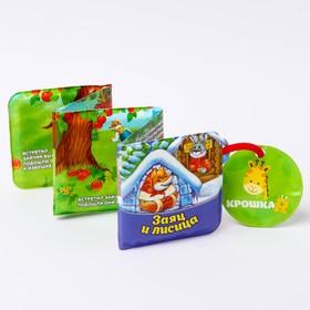 Книжка для игры в ванной «Заяц и лисица» с пищалкой