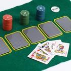 Poker game set (cards 2 decks, chips 100 PCs, cloth 40x60 cm)