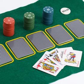 Покер, набор для игры (карты 2 колоды, фишки с номин. 100 шт, сукно 40х60 см)