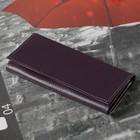 Кошелек жен 04-01-01, 18*2*9, 2отд, д/кред, д/монет, флотер фиолетовый