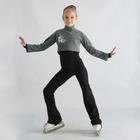 Болеро для фигурного катания «Звёздная пыль», размер 38-40, цвет серый