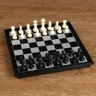 "Шахматы ""Слит"", на магните, (фигуры пластик, доска пластик 25х25 см)"