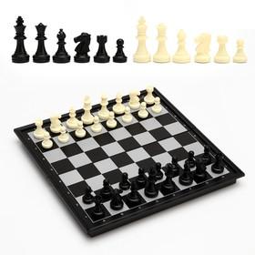 """Настольная игра 3 в 1 """"Классика"""": шахматы, шашки, нарды, магнитная доска 25х25 см"""