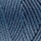 Шнур для вязания без сердечника 100% хлопок, ширина 2мм 100м/95гр (2175 джинс) МИКС