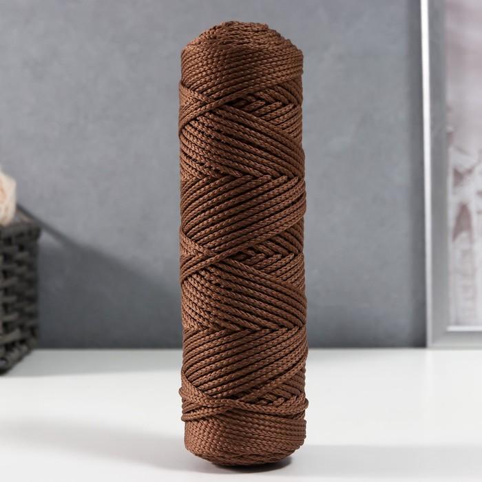 Шнур для вязания без сердечника 100% полиэфир, ширина 3мм 100м/210гр, (37 т. бежевый)