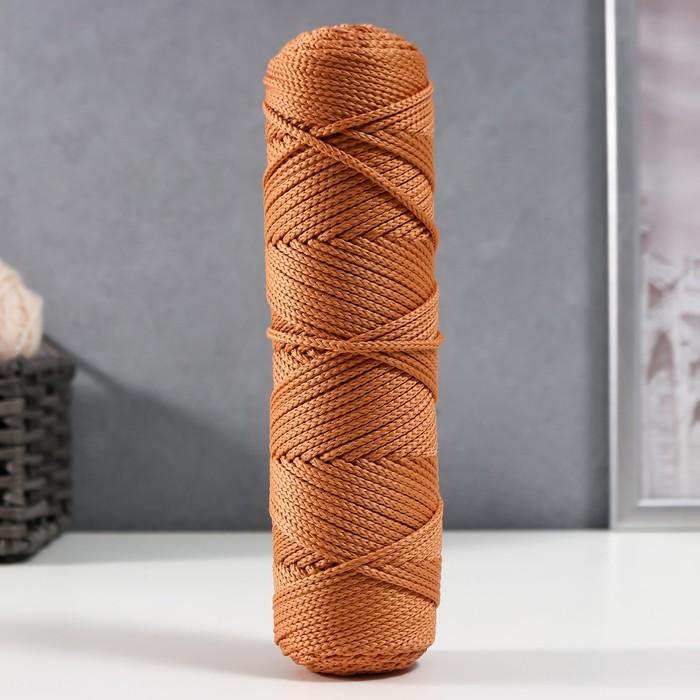 Шнур для вязания без сердечника 100% полиэфир, ширина 3мм 100м/210гр, (137 бежевый)