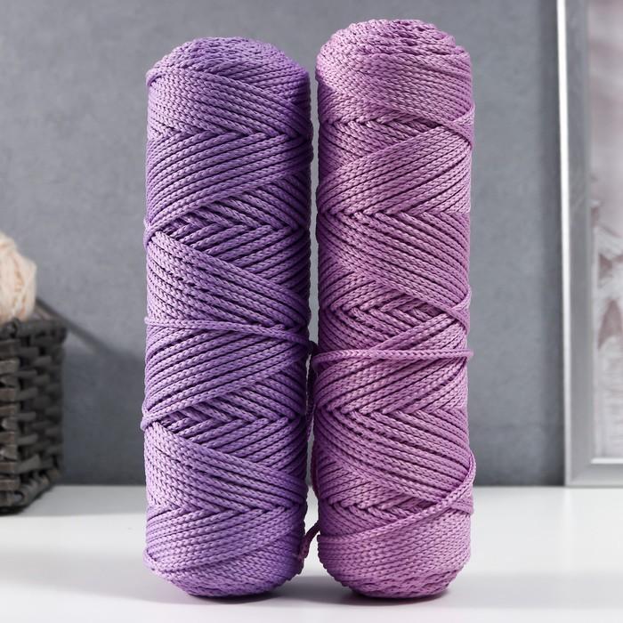 Шнур для вязания без сердечника 100% полиэфир, ширина 3мм 100м/210гр, (96 сиреневый)