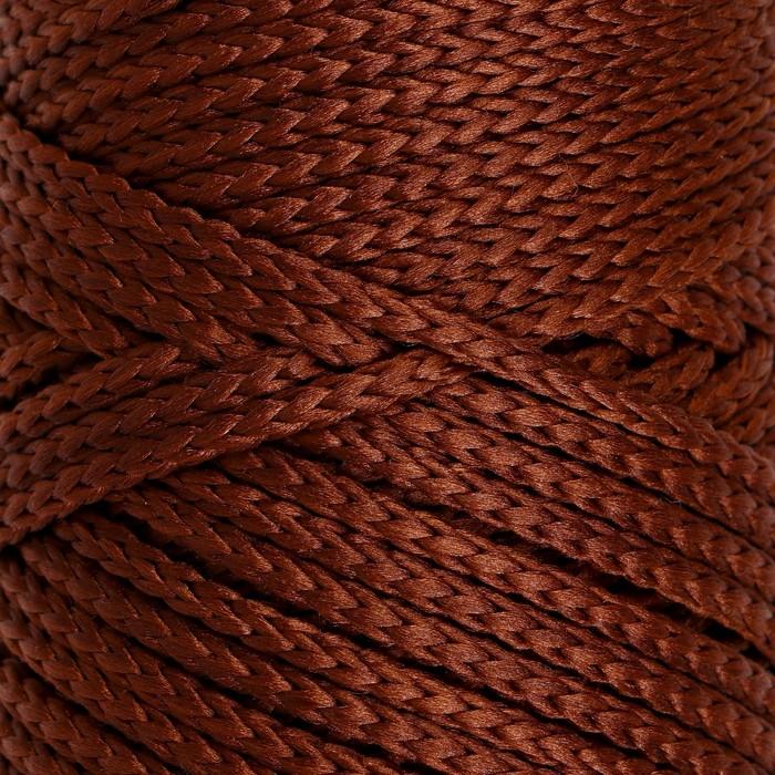 Шнур для вязания без сердечника 100% полиэфир, ширина 3мм 100м/210гр, (146 коричневый)