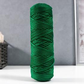 Шнур для вязания без сердечника 100% полиэфир, ширина 3мм 100м/210гр, (49 т. зеленый)