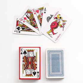 """Карты игральные бумажные """"Классика. Король"""", 54 шт, 8.8×5.7 см, микс"""