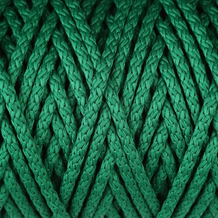 Шнур для вязания с сердечником 100% полиэфир, ширина 5 мм 100м/550гр (49 т. зеленый)