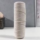 Шнур для вязания без сердечника 100% хлопок, ширина 3мм 100м/250гр (2110 кремовый)