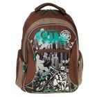 Рюкзак школьный эргономичная спинка 44х33х15см Erich Krause City Explorer
