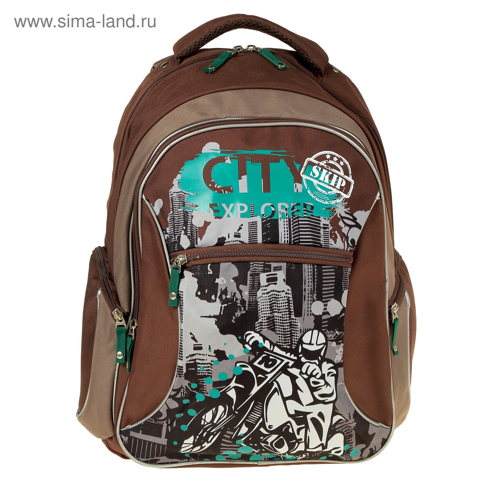 a3b82ae057f9 Рюкзак школьный эргономичная спинка 44х33х15см Erich Krause City Explorer