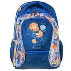 Рюкзак школьный эргономичная спинка 44х33х15см Erich Krause La'Fleur