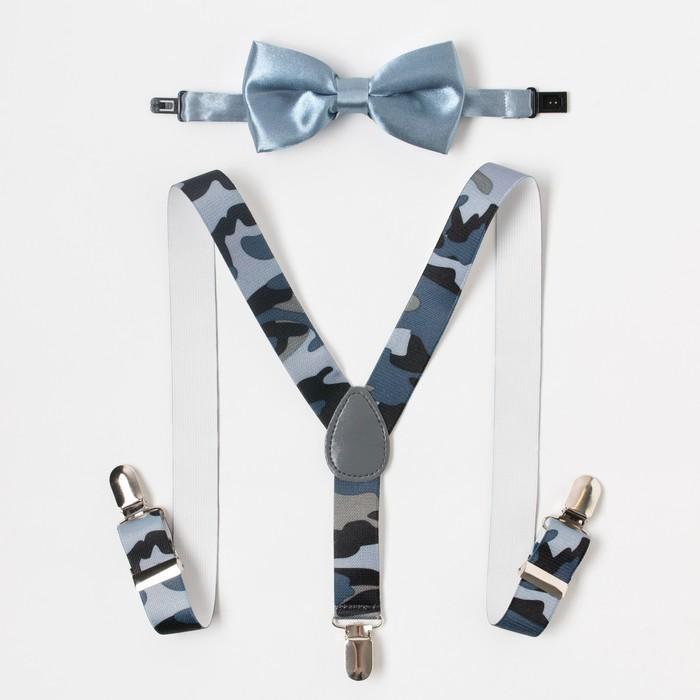 """Набор детский подтяжки и галстук-бабочка """"Герой"""" - фото 76130570"""