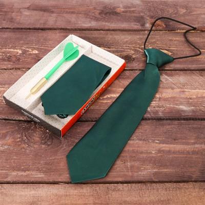 """Подарочный набор: детский галстук и ручка-дротик """"Самому ловкому"""""""
