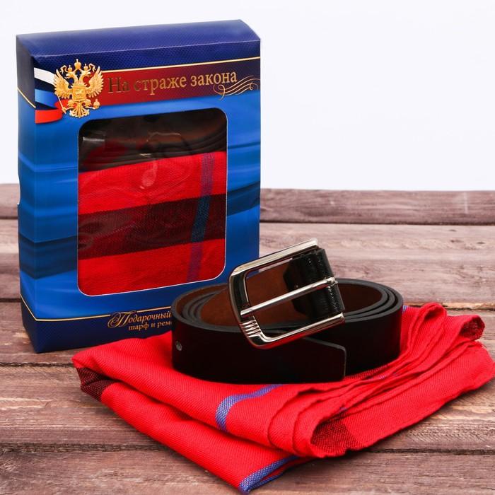 """Подарочный набор: шарф и ремень """"На страже закона"""" - фото 8874232"""