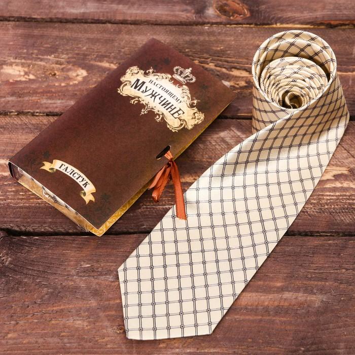 """Галстук в открытке с атласной лентой """"Настоящему мужчине"""" - фото 8873860"""